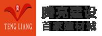 雨燕直播足球下载雨燕直播直播建设工程有限公司